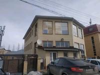 Здание, площадью 780 м²