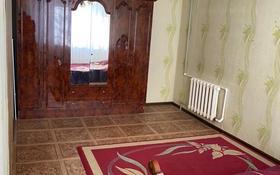 2-комнатная квартира, 46 м², 2/5 этаж, 6 микрорайон 51 за 7 млн 〒 в Темиртау