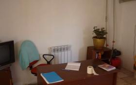 2 комнаты, 18 м², Баянсулу 11 за 20 000 〒 в Каскелене