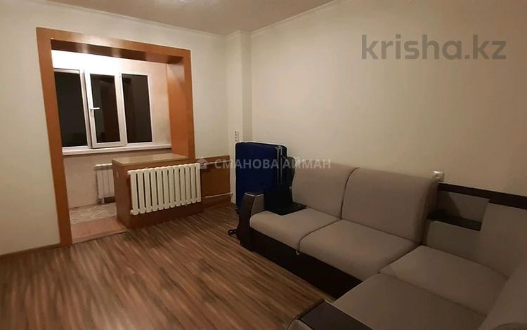 2-комнатная квартира, 43 м², 4/5 этаж, улица Нурмакова за 21.5 млн 〒 в Алматы, Алмалинский р-н