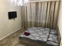1-комнатная квартира, 40 м², 3/9 этаж посуточно, Аль-Фараби 131 — Навои за 9 000 〒 в Алматы, Бостандыкский р-н