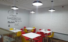 кафе за 200 000 〒 в Нур-Султане (Астана), Есиль р-н