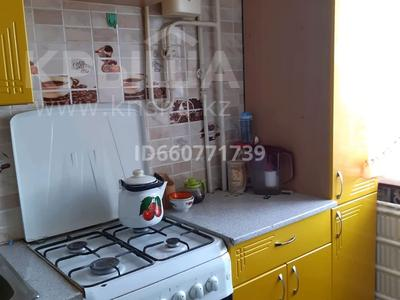 1-комнатная квартира, 30.4 м², 2/5 этаж, Каирбекова 405 за 7.5 млн 〒 в Костанае