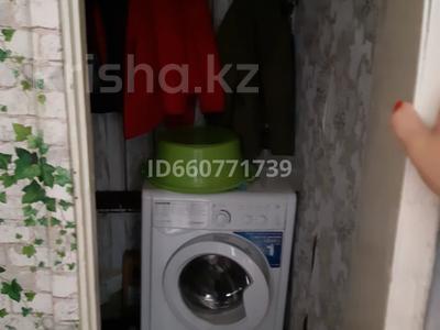 1-комнатная квартира, 30.4 м², 2/5 этаж, Каирбекова 405 за 7.5 млн 〒 в Костанае — фото 10