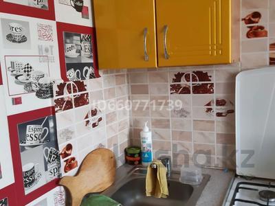 1-комнатная квартира, 30.4 м², 2/5 этаж, Каирбекова 405 за 7.5 млн 〒 в Костанае — фото 3