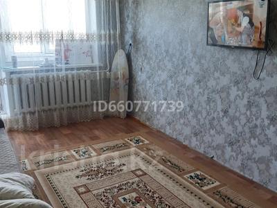 1-комнатная квартира, 30.4 м², 2/5 этаж, Каирбекова 405 за 7.5 млн 〒 в Костанае — фото 6
