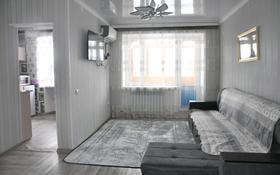 2-комнатная квартира, 45 м², 5/5 этаж посуточно, Гагарина 28 за 12 000 〒 в Жезказгане