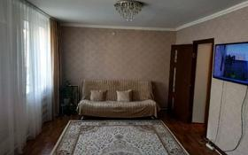 3-комнатный дом, 70 м², 5 сот., Зачаганск за 13 млн 〒 в Уральске