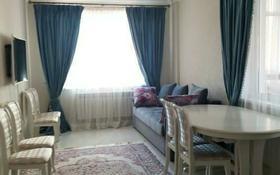 2-комнатная квартира, 68 м² помесячно, Кошкарбаева 32/1 за 150 000 〒 в Нур-Султане (Астана)