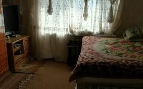 3-комнатный дом, 38.4 м², 4 сот., Вернененская 49а за 12 млн 〒 в Алматы, Медеуский р-н