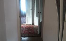 7-комнатный дом, 105 м², 13 сот., мкр Городской Аэропорт за 25 млн 〒 в Караганде, Казыбек би р-н