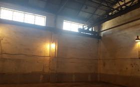 Склад бытовой 8 соток, проспект Райымбека — Механическая за 950 000 〒 в Алматы, Алмалинский р-н