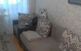 1-комнатная квартира, 30.3 м², 2/5 этаж, улица Павла Корчагина 160 за 4.8 млн 〒 в Рудном