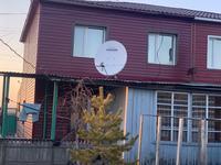 5-комнатный дом, 144 м², 67 сот., Волынская 20/1 за 13.5 млн 〒 в Дубовке