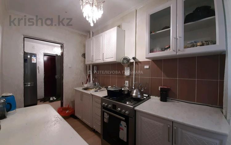 2-комнатная квартира, 48 м², 3/5 этаж, Рустембекова за 13.3 млн 〒 в Талдыкоргане