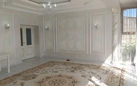5-комнатный дом, 230 м², Қайтпас 1 231 — Жамауов за 39 млн 〒 в Шымкенте, Каратауский р-н