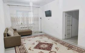 2-комнатный дом, 80 м², 2 сот., мкр Тастыбулак, Таутаган 80 за 15 млн 〒 в Алматы, Наурызбайский р-н