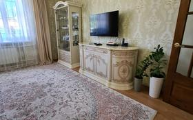 3-комнатная квартира, 80 м², 1/4 этаж, Гагарина 9А — Баймагамбетова за 27 млн 〒 в Костанае