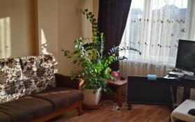1-комнатная квартира, 60 м², 2/8 этаж, Мкр Алтын аул 8 за 17 млн 〒 в Каскелене
