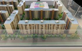 3-комнатная квартира, 91.51 м², 6/10 этаж, мкр Шугыла за ~ 17.3 млн 〒 в Алматы, Наурызбайский р-н