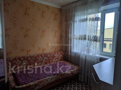 3-комнатная квартира, 56 м², 2/5 этаж, Волочаевская — Приканальная за 15 млн 〒 в Караганде, Казыбек би р-н — фото 6