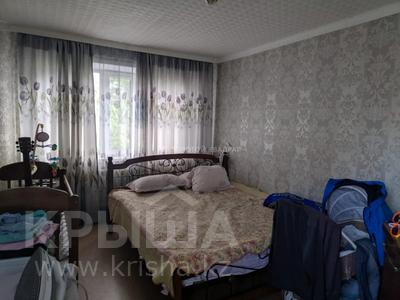 3-комнатная квартира, 56 м², 2/5 этаж, Волочаевская — Приканальная за 15 млн 〒 в Караганде, Казыбек би р-н — фото 8