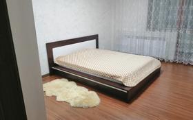 3-комнатная квартира, 100 м², 10/25 этаж помесячно, Байтурсынова 5 за 270 000 〒 в Нур-Султане (Астана)