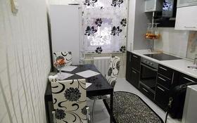 1-комнатная квартира, 52 м² посуточно, Независимости 5 — Абая за 10 000 〒 в Усть-Каменогорске