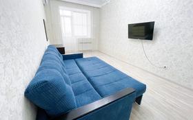 1-комнатная квартира, 55 м², 4 этаж посуточно, Алии Молдагуловой 30 б за 8 000 〒 в Актобе, мкр. Батыс-2