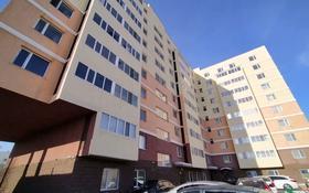 1-комнатная квартира, 36 м², 10/10 этаж, Московская 8а — Сарыбулакская за 9.2 млн 〒 в Нур-Султане (Астана), Сарыарка р-н