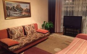 1-комнатная квартира, 38 м², 4/9 этаж посуточно, проспект Кунаева 19а — Желтоксан за 7 000 〒 в Шымкенте, Аль-Фарабийский р-н