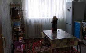 2-комнатная квартира, 54.6 м², 3/5 этаж, Чокина — Назарбаева за 10.5 млн 〒 в Павлодаре