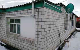 3-комнатный дом, 42.8 м², Иссык-Кульская 98 за 9 млн 〒 в Павлодаре