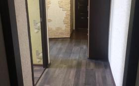 3-комнатная квартира, 59 м², 4/5 этаж, Киевская 7 — Герцена за 14 млн 〒 в Костанае