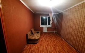 1-комнатная квартира, 32 м², 4/5 этаж, Интернационая 3A за 5.9 млн 〒 в Косшы