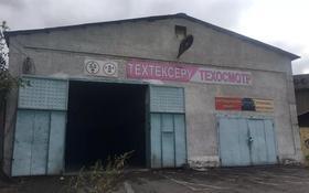 СТО с участком за 25 млн 〒 в Талгаре