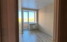 2-комнатная квартира, 56.3 м², 3/6 этаж помесячно, Юбилейный за 85 000 〒 в Костанае