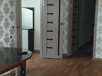 3-комнатная квартира, 65 м², 4/5 этаж посуточно, Мкр Жетысу 31 за 12 000 〒 в Талдыкоргане