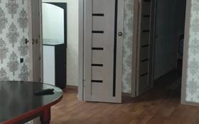 3-комнатная квартира, 65 м², 4/5 этаж посуточно, Мкр Жетысу 31 — Командировачные документы за 13 000 〒 в Талдыкоргане
