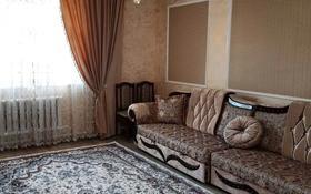 3-комнатный дом по часам, 120 м², Пристань за 5 000 〒 в Усть-Каменогорске
