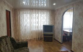 2-комнатная квартира, 50 м², 2/5 этаж помесячно, проспект Республики 53 за 50 000 〒 в Темиртау