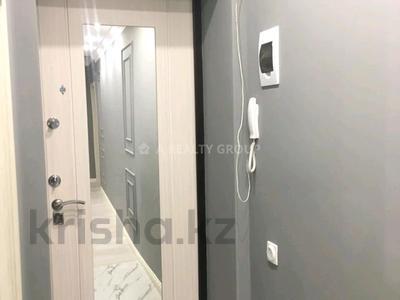 3-комнатная квартира, 70 м², 3/3 этаж, мкр Коктем-1 24 — Шашкина за 27 млн 〒 в Алматы, Бостандыкский р-н — фото 9