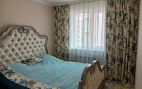 2-комнатная квартира, 54 м², 7/9 этаж, 38-ая за 25.5 млн 〒 в Нур-Султане (Астане), Есильский р-н
