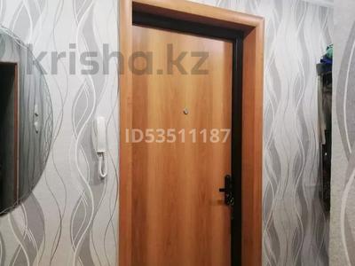 2-комнатная квартира, 45.6 м², 3/5 этаж, Алтынсарина 165 за 11 млн 〒 в Петропавловске — фото 11