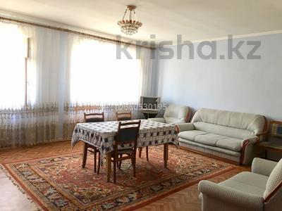 5-комнатная квартира, 134 м², 2/5 этаж, проспект Назарбаева 235/2 за 25 млн 〒 в Уральске — фото 2