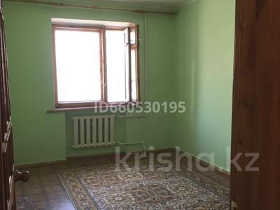 5-комнатная квартира, 134 м², 2/5 этаж, проспект Назарбаева 235/2 за 25 млн 〒 в Уральске — фото 3