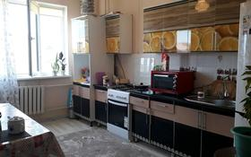 3-комнатная квартира, 68 м², 2/5 этаж помесячно, мкр Нурсая за 120 000 〒 в Атырау, мкр Нурсая