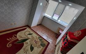 1-комнатная квартира, 40 м², 7/9 этаж, проспект Абилкайыр Хана 36 за 6.6 млн 〒 в Актобе