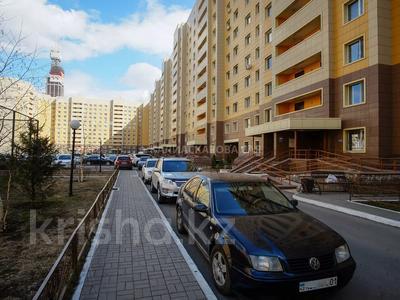 3-комнатная квартира, 87.5 м², 12/12 этаж, Сауран за 31.5 млн 〒 в Нур-Султане (Астана), Есиль р-н — фото 13
