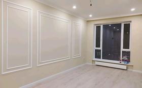 2-комнатная квартира, 64 м², 6/14 этаж, Манаса за 45 млн 〒 в Алматы